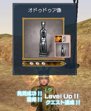 2007-01-05_23-36-40-004.jpg