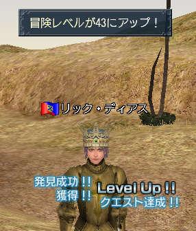 2007-01-05_23-36-40-005.jpg