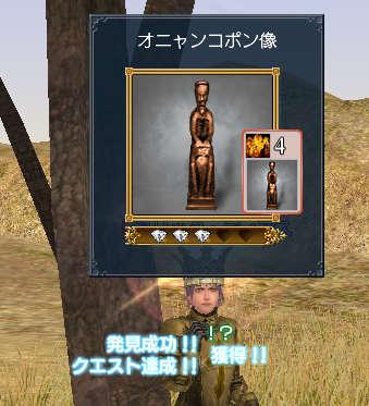 2007-01-05_23-36-40-006.jpg