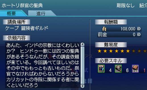 2007-01-05_23-36-40-010.jpg