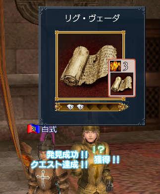 2007-01-05_23-36-40-011.jpg