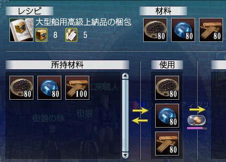 2007-01-05_23-36-40-021.jpg