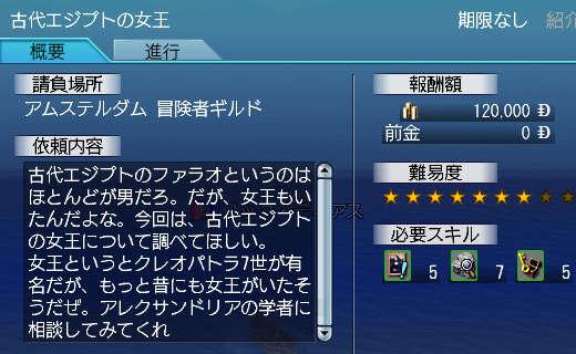 2007-01-07_20-24-10-002.jpg