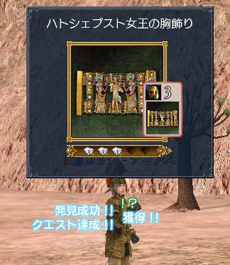 2007-01-07_20-24-10-003.jpg