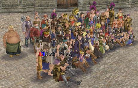 2007-01-07_20-24-10-101.jpg