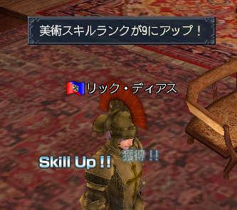 2007-01-10_21-59-08-002.jpg