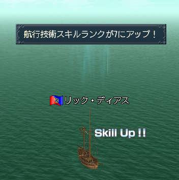 2007-01-10_21-59-08-004.jpg