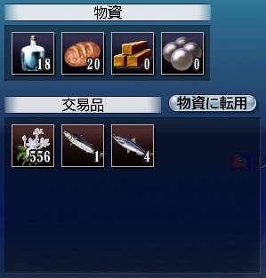 2007-01-10_21-59-08-005.jpg