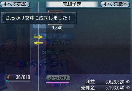 2007-01-10_21-59-08-006.jpg