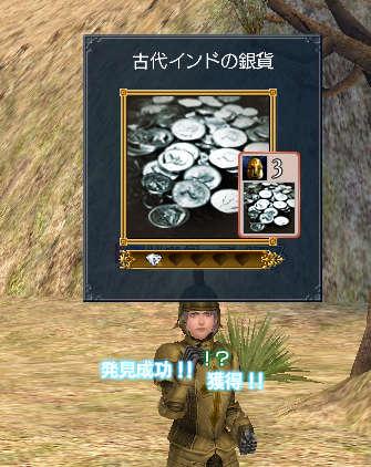 2007-01-14_01-01-17-0020.jpg