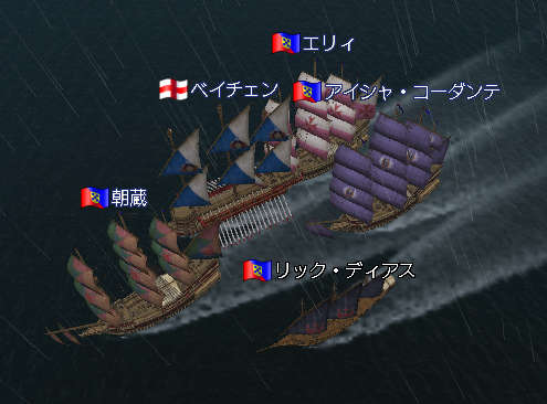 2007-01-14_01-01-17-004.jpg