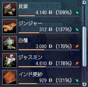 2007-01-14_01-01-17-007.jpg