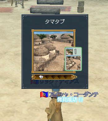 2007-01-14_01-01-17-008.jpg