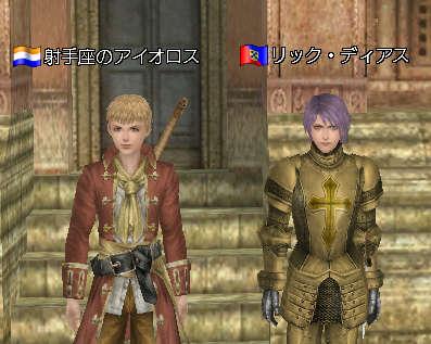 2007-01-14_21-41-46-002.jpg