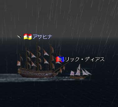 2007-01-14_21-41-46-003.jpg