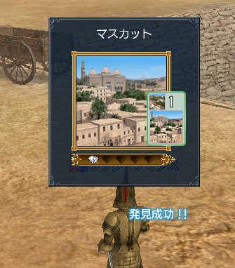2007-01-14_21-41-46-004.jpg