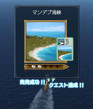 2007-01-16_04-20-15-001.jpg