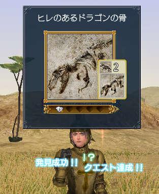2007-01-16_04-20-15-004.jpg