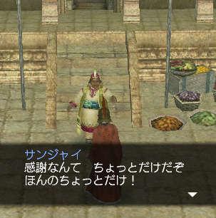 2007-01-16_04-20-15-006.jpg