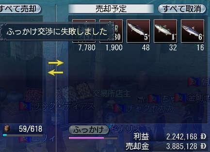 2007-01-17_02-41-00-002.jpg