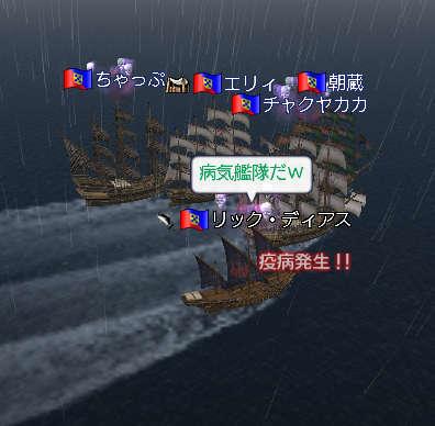 2007-01-17_02-41-00-004.jpg