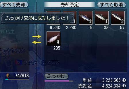 2007-01-17_02-41-00-005.jpg