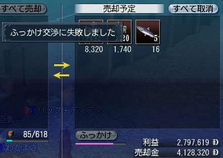 2007-01-17_02-41-00-006.jpg
