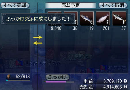 2007-01-17_02-41-00-007.jpg