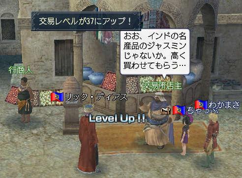 2007-01-17_02-41-00-008.jpg