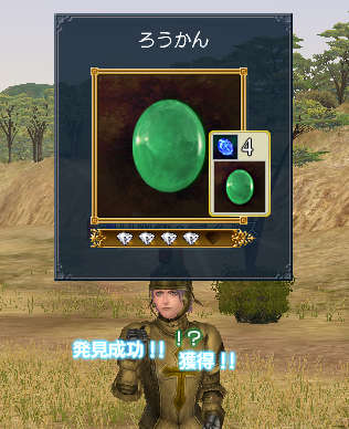 2007-01-17_21-35-14-003.jpg