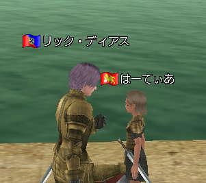 2007-01-20_00-35-27-001.jpg