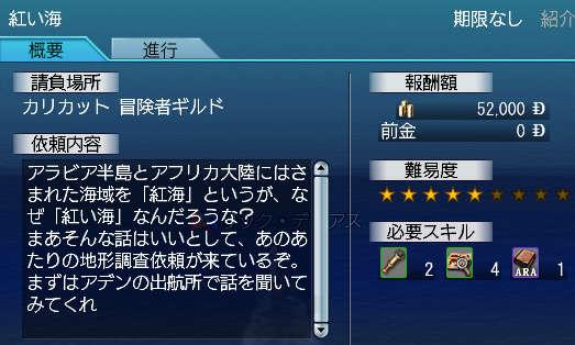 2007-01-20_00-35-27-002.jpg