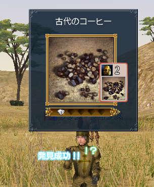 2007-01-20_00-35-27-004.jpg