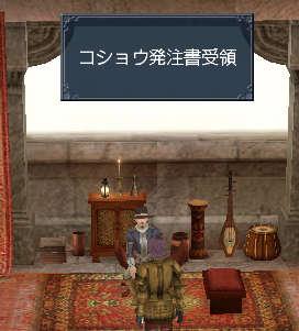 2007-01-20_00-35-27-006.jpg