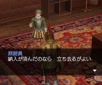 2007-01-20_00-35-27-007.jpg