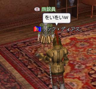 2007-01-20_00-35-27-008.jpg