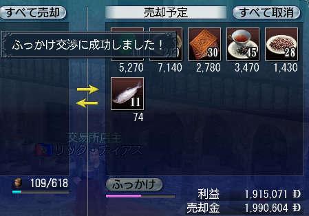 2007-01-20_00-35-27-009.jpg
