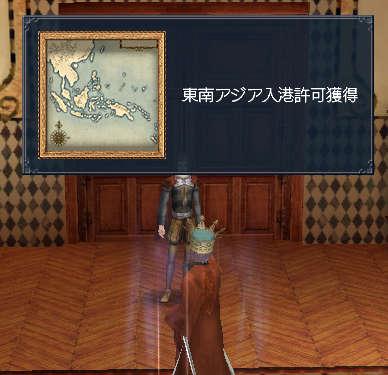 2007-01-20_00-35-27-010.jpg