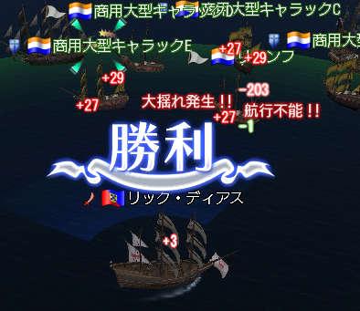 2007-01-20_22-10-16-001.jpg