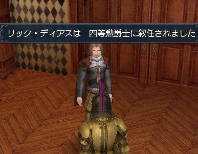 2007-01-20_22-10-16-004.jpg