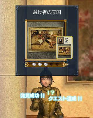 2007-01-23_22-15-32-001.jpg