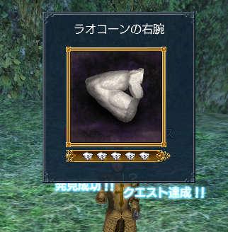 2007-01-27_00-01-40-002.jpg