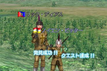 2007-01-27_00-01-40-003.jpg