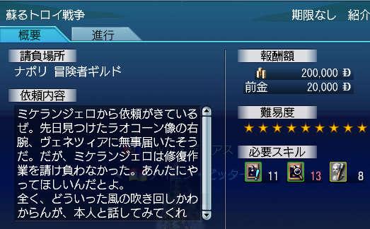 2007-01-27_00-01-40-004.jpg