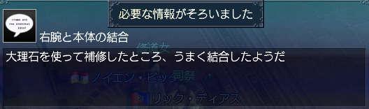 2007-01-27_00-01-40-006.jpg