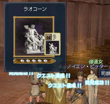 2007-01-27_00-01-40-007.jpg