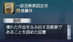 2007-01-27_00-01-40-008.jpg