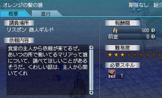 2007-01-31_20-12-23-001.jpg