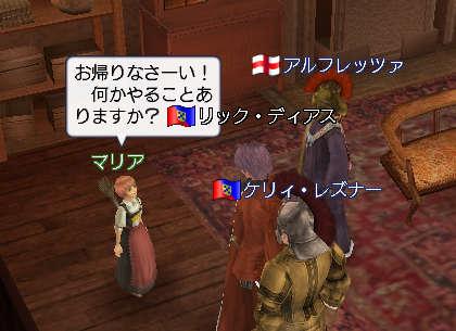 2007-01-31_20-12-23-002.jpg