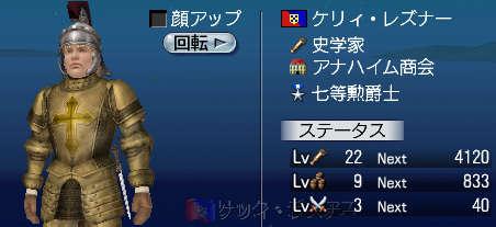 2007-02-05_03-04-58-001.jpg